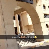 Photo taken at Ministry of Health وزارة الصحة by Dee73🍒 on 9/28/2016