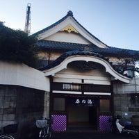 Photo taken at 春の湯 by 義母 on 11/12/2016