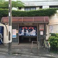 Photo taken at 亀の湯 by 義母 on 7/23/2016