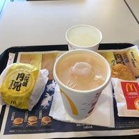 Photo taken at McDonald's by Mayumi S. on 9/10/2017