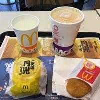 Photo taken at McDonald's by Mayumi S. on 9/8/2017