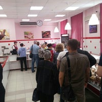 Photo taken at Согласие by Dmitry K. on 5/20/2016