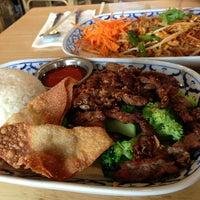 รูปภาพถ่ายที่ Palms Thai Restaurant โดย pliou เมื่อ 6/24/2013