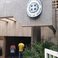 Photo taken at Greek Embassy by Don Derek H. on 8/13/2013