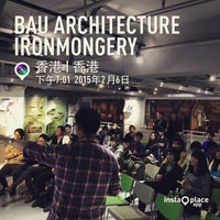 Photo taken at BAU Architectural Ironmongery By TFH by Simon L. on 2/6/2015