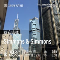 Photo taken at Simmons & Simmons by Simon L. on 9/3/2014