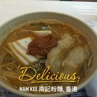 Photo taken at Nam Kee 南記粉麵 by Simon L. on 6/14/2016