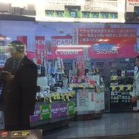 Photo taken at ヤマダ電機 LABI 新橋銀座口店 by Simon L. on 3/6/2014