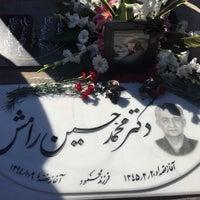Photo taken at Behesht-e Masoumeh   بهشت معصومه by sogol s. on 2/5/2016