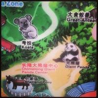 5/1/2013에 Cannon P.님이 Xiang Jiang Safari Park, Guangzhou에서 찍은 사진
