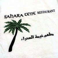 Photo taken at Sahara Tent restaurant by Sheyra R. on 7/29/2016