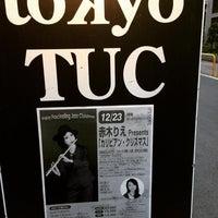 Photo prise au Tokyo TUC par m_kinon le12/23/2016