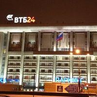 Photo taken at ВТБ24 by Christina G. on 1/30/2013