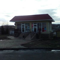 Photo taken at Большой Аджалыкский лиман by Алёна А. on 1/14/2016