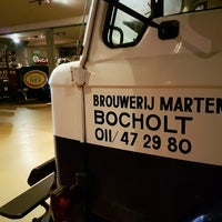 Photo taken at Bocholter Brouwerijmuseum by Joegel on 6/27/2017