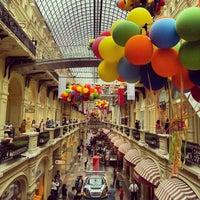 Снимок сделан в ГУМ пользователем Ekaterina S. 7/15/2013