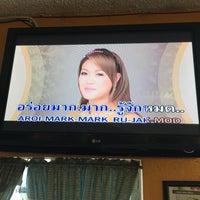 Photo taken at Thai Kitchen by Dmitry N. on 12/27/2015