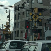 Photo taken at Moriyama Station (Y04) by Lee W. on 4/10/2013