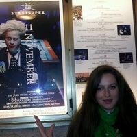 Photo prise au Schillertheater par Mariam A. le11/6/2014