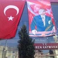 Photo taken at T.C. Güngören Kaymakamlığı by M👑K👑M on 10/30/2016