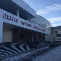 Photo taken at УТЦ «Новогорск» by Ирина Ф. on 2/16/2017