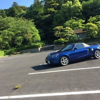 Photo taken at 真幸ケ丘公園 by イ= チ. on 6/2/2016