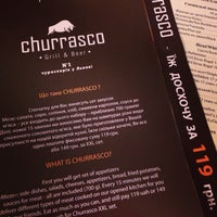 Photo taken at Churrasco Grill & Beer by Dima B. on 3/6/2014