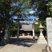 Photo taken at 有玉神社 by Yoshihito H. on 10/19/2014