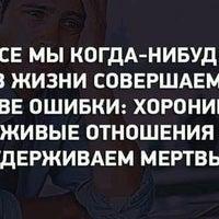 Снимок сделан в МФЦ района Покровское-Стрешнево пользователем Екатерина М. 8/15/2016