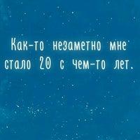 Снимок сделан в МФЦ района Покровское-Стрешнево пользователем Екатерина М. 8/27/2016