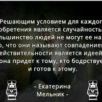 Снимок сделан в МФЦ района Покровское-Стрешнево пользователем Екатерина М. 5/23/2016