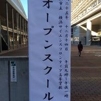 Photo taken at Yokohama Science Frontier High School by Masakazu I. on 12/14/2013