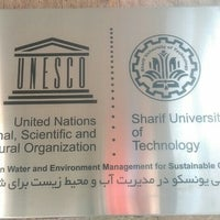 Photo taken at پژوهشکده زیست فناوری و محیط زیست by Razieh T. on 7/19/2016