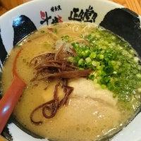 รูปภาพถ่ายที่ 博多流斗樹 赤羽店 โดย ころころ เมื่อ 9/7/2016