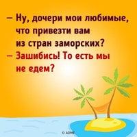 Снимок сделан в Санаторій «Аркадія» пользователем Ольга O. 2/5/2018
