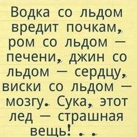 Снимок сделан в Санаторій «Аркадія» пользователем Ольга O. 1/31/2018