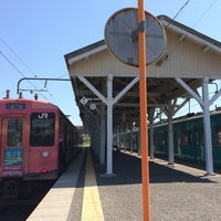 Photo taken at 五条駅 2-3番ホーム by ほ on 8/12/2016