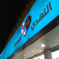 Photo taken at Nahdi Pharmacy by Mar0o0my ❤. on 3/25/2016