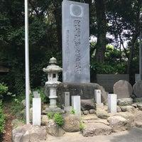 Photo taken at 軍艦那珂忠魂碑 by マジ味仙警備担当(狐鐵) on 6/24/2017