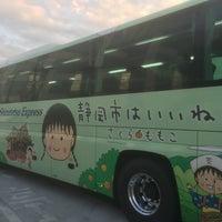 Photo taken at 用賀パーキングエリア バス停 by Yuhta S. on 2/23/2017