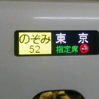 Photo taken at 京都駅 新幹線ホーム by asano1977 T. on 11/25/2012