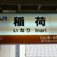 Photo taken at Inari Station by asano1977 T. on 11/24/2012