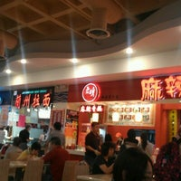 Photo taken at New World Mall 新世界商城 by funky f. on 9/21/2012