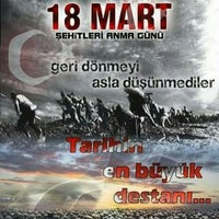 Photo taken at Veteriner Hekim Şener Şen by Cihan Dudu K. on 3/18/2016
