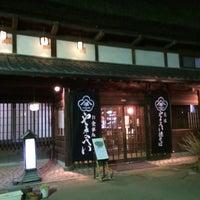 Photo taken at お食事処 やまへい by Michael C. on 3/21/2014
