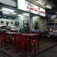 Photo taken at ร้านข้าวต้ม เพิ่มโชค by Meaw A. on 3/15/2013
