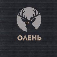 Снимок сделан в Кальянная «Олень» пользователем Алексей К. 12/18/2015