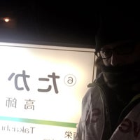 Photo taken at Takashi Station by Eiichiro S. on 12/28/2016