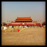 Photo taken at Tian'anmen Square by Xavier B. on 1/26/2013