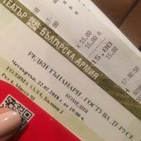 2/15/2018 tarihinde Bella G. D.ziyaretçi tarafından Театър Българска Армия (Theatre Bulgarian Army)'de çekilen fotoğraf